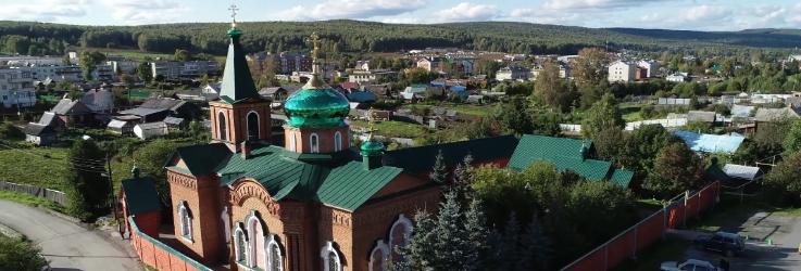 Свято-Троицкий монастырь (Тарасково)